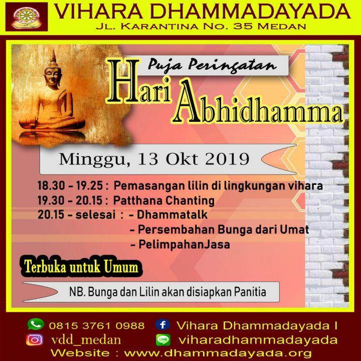 foto-kebaktian-Puja Peringatan Hari Abhidhamma 2019